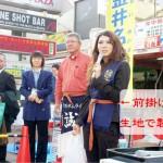 黄金井名物市でお披露目。主軸になった学生には外国人の父と日本人の母が。留学生やハーフは地域や大学に多様性を持ち込み、おもしろいものを生みやすい。