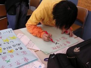 気づけば、授業時間以外にもハートらんどに集まり、教員抜きで作業が。