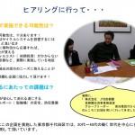 千代田区でレンタサイクル社会実験を実施中のJTB首都圏担当者訪問。「協力しましょう!」の言葉に「〜やってよかった!」