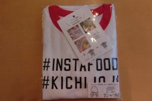 武蔵野市「吉祥寺Tシャツ」販売開始!(亜細亜大学「街づくり論」学生×TシャツアトリエP&M)