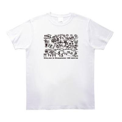 「武蔵野100年後Tシャツ」 誕生!